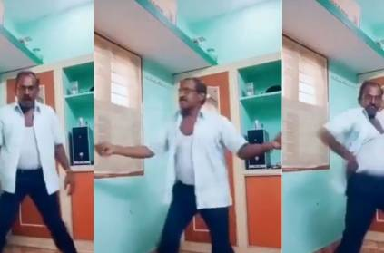 Aged man dance video goes viral on social media
