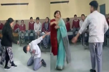 Watch:friendly teachers dancing encouraging students video goes viral