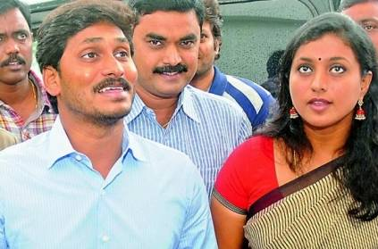 actress roja says ready to shoulder any responsibility