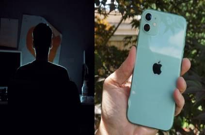Ahmedabad civil engineer high-tech thieves cheat iphone 11