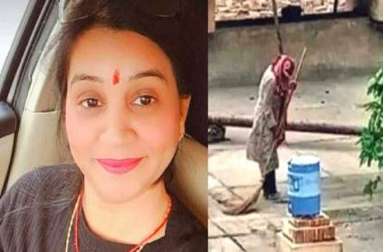 Asha worked as a sweeper, passed the IAS exam rajasthan