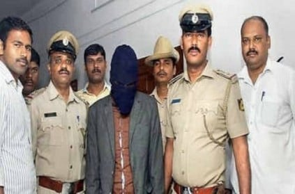 Bengaluru: MBA Graduate Arrested for Luring Woman Into Sexual Favors