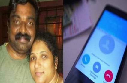 CoronaLockdown Kerala Wife Sees Husbands Last Rights In VideoCall