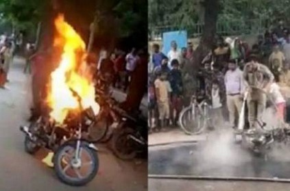 Delhi man sets motorcycle on fire Challaned for drink driving