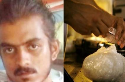 Drug Smuggling youth arrested by Kerala police force