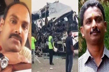 Kerala Driver Conductor Killed In TN Accident Helped Save Life