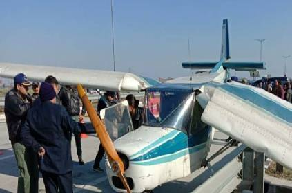 NCC flight takes an emergency landing in expressway