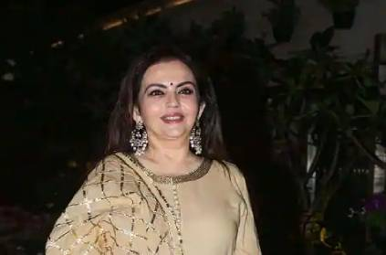 Reliance says Nita Ambani professor Banaras Hindu University