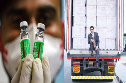 Serum has announced covishield vaccine will sell for Rs 300