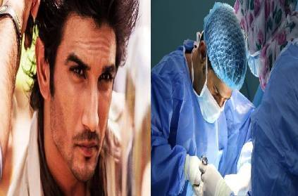 sushant singh rajput suicide death final postmortem report