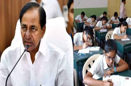 Telangana decided to announce all 10th grade students passed