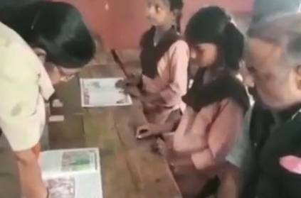 UP English teacher suspended after fails to read english video
