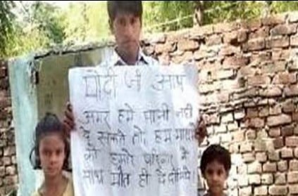 With not a drop to drink, UP farmer family wants to commit suicide