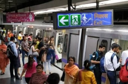 Woman Alleges Man Masturbated On Her At Gurgaon Metro Station