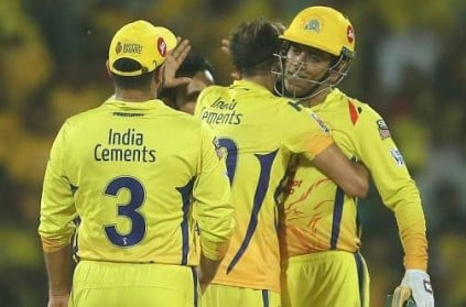 chennai super kings officially announced first player name
