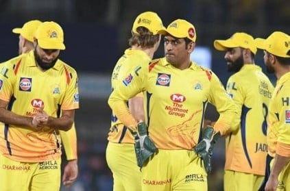 Chennai Super Kings Replied Fans question, read here