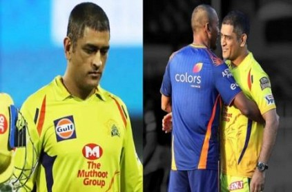CSKvsMI Is Dhoni Retiring From IPL His Gestures Grow Speculation