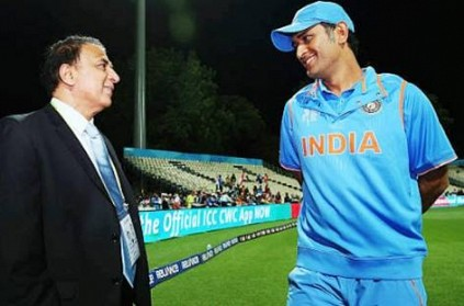 gavaskar says MS Dhoni should go without being pushed out
