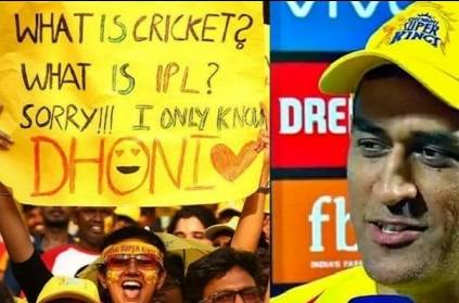i have a special bonding with chennai fans says Dhoni