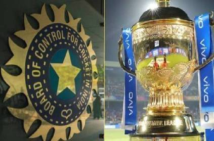 ipl bcci t20 world cup may be shifted to uae sources