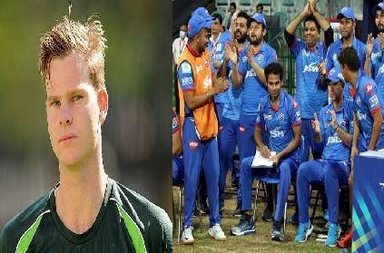 ipl delhi capitals steve smith position doubt ponting pant