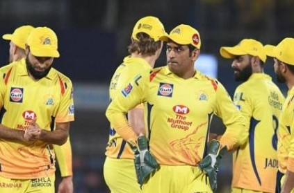 IPL2020: Chennai Super Kings maybe release these 5 players