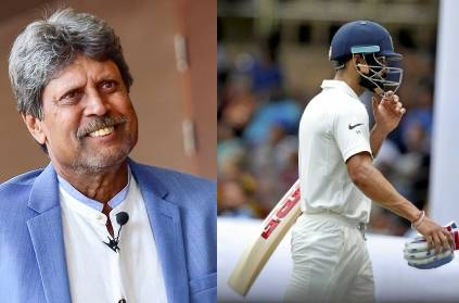 Kapil dev advises Virat Kohli about his vision power