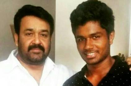 Mohanlal receives jersey from sanju samson and he responds