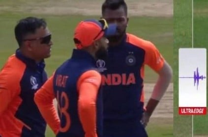 MS Dhoni errs in DRS judgement during IND vs ENG match