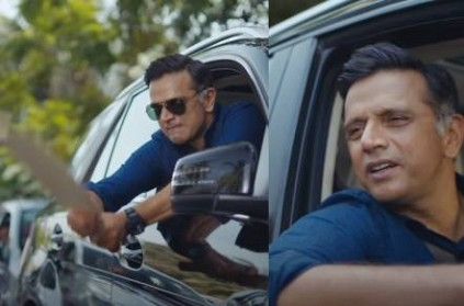 Rahul Dravid unleashes his angry side in CRED advertisement