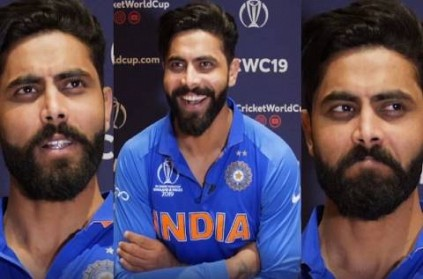 ravindra jadeja spills the beans about team mates video goes viral