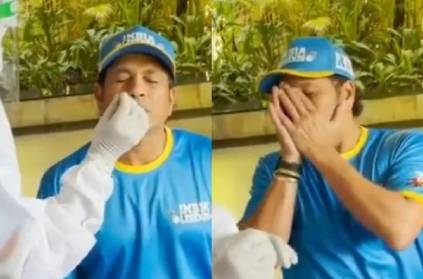 sachintendulkar scare medical staff during covid test with prank
