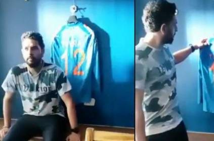 Yuvraj singh announced his retirement video touches everyone hearts