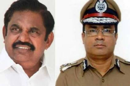 39 IPS officers transferred, New commissioner appointed,TN Police dept