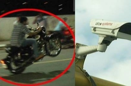 40 ANPR cameras installed in Anna Nagar area to identify offences