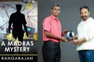 'இப்படி ஒரு விறுவிறுப்பான கதையா?' - படிக்கத் தூண்டும் 'A Madras Mystery' - கமல்ஹாசனால் வெளியிடப்பட்ட 'புத்தகம்!'