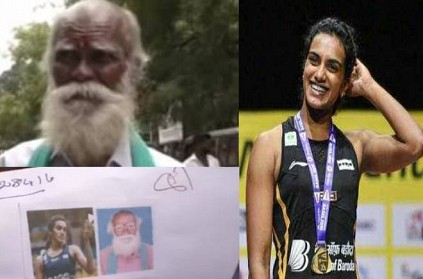 A Old man gave petition to the Collector about marrying PV Sindhu
