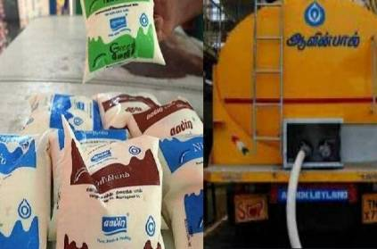 aavin milk tanker lorry owners strike from midnight in tn