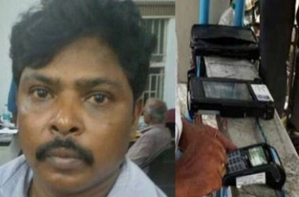chennai drunken man seizes E-challan from traffic SI