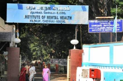 chennai kilpauk mental illness patients also can vote in 2019