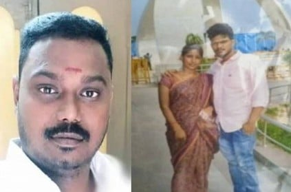Chennai man murdered by his friends over illegal affair