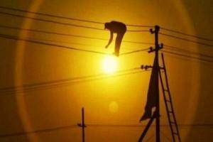 'சென்னையில் நாளை (16-10-2020)'... 'முக்கிய இடங்களில் பவர்கட்'... 'ஏரியா விவரங்கள் உள்ளே!'...