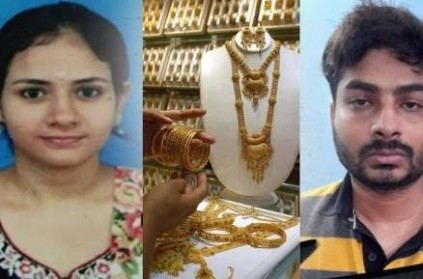 Chennai : Young girl commits suicide due to dowry harassment