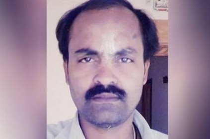 civil engineer murder case police arrested one person