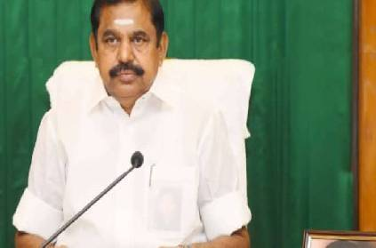 cm eps address to the people of tamilnadu amid covid19