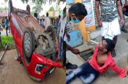 coimbatore youth accident the car after consuming alcohol
