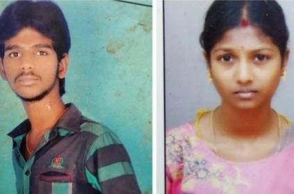 Couple murder in Namakkal Police starts investigation