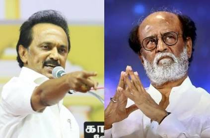 DMK Leader MK Stalin reacts on Rajinikanth\'s Issue