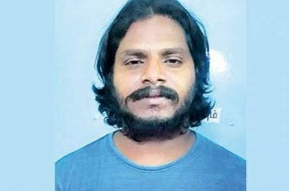 Engineering Graduate Arrested in Chennai for Cheating Woman