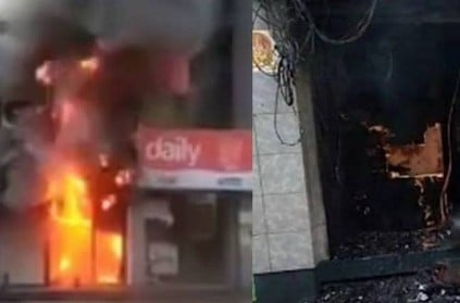 fire accident in ATM center more than lakhs was burned in the fire